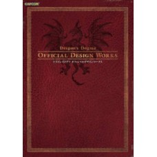 Dragon's Dogma: Official Design Works [Paperback]
