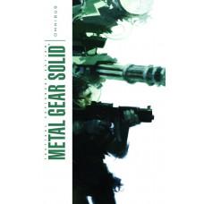 Metal Gear Solid Omnibus [Paperback]