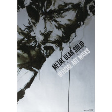 Metal Gear Solid Peace Walker Official Art Works [Paperback]