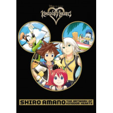 Shiro Amano: The Artwork of Kingdom Hearts [Paperback]
