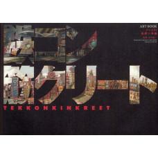 Tekkonkinkreet Art Book Shinji Kimura - Black Side [Hardcover]