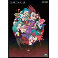 Darkstalkers: Official Complete Works [Paperback]