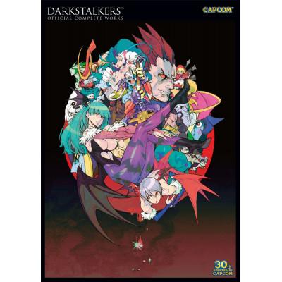 Артбук Udon Darkstalkers: Official Complete Works [Paperback]