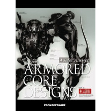 Armored Core Designs 4 & for Answer [Hardcover]