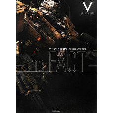 Armored Core V Official Cels-the FACT [Paperback]