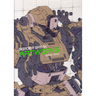 Border Break Artworks [Paperback]