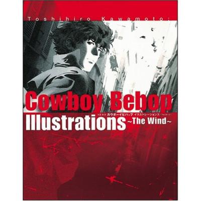 Cowboy Bebop: Illustrations - The Wind [Paperback]