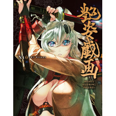 Ni0 Art Works: Nishi's Alluring Figures [Paperback]
