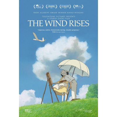 Артбук VIZ Media LLC The Art of the Wind Rises [Hardcover]