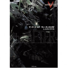 Armored Core: Verdict Day Official Setting Documents Collection [Paperback]