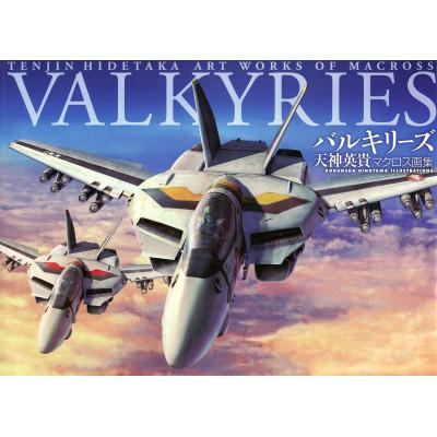 Tenjin Hidetaka Art Works of Macross - Valkyries [Paperback]