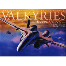 Tenjin Hidetaka Art Works of Macross - Valkyries - Second Sortie [Paperback]