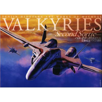 Tenjin Hidetaka Art Works of Macross - Valkyries - Second Sortie [Paperback]