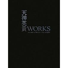 Works - The Art of Hidetaka Tenjin Gundam Macross [Paperback]