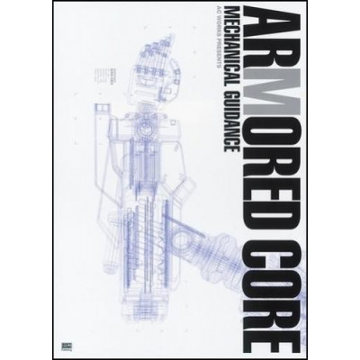 Armored Core Mechanical Guidance [Paperback]