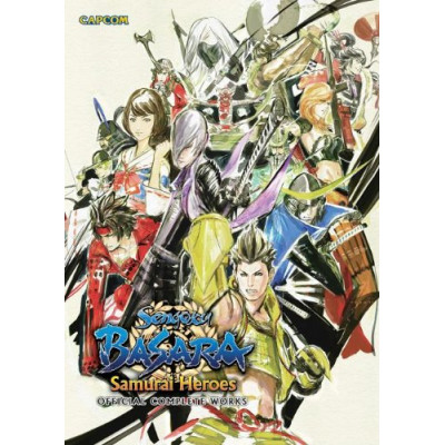 Sengoku Basara Samurai Heroes: Official Complete Works [Paperback]