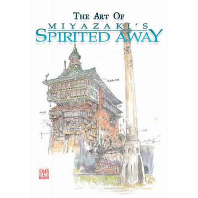 The Art of Spirited Away [Hardcover]