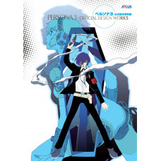 Persona 3: Official Design Works [Paperback]