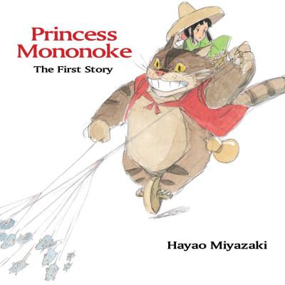 Princess Mononoke: The First Story [Hardcover]