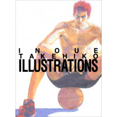 Inoue Takehiko Illustrations [Paperback]
