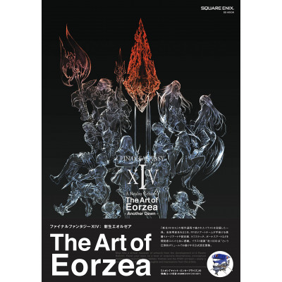 Final Fantasy XIV: The Art of Eorzea - Another Dawn - [Paperback]