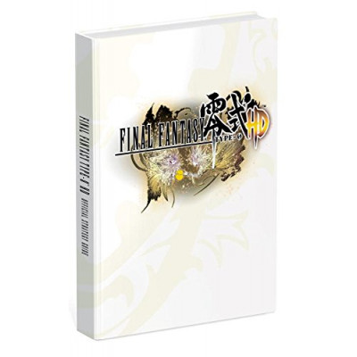 Final Fantasy Type-0 HD: Prima Official Game Guide [Hardcover]