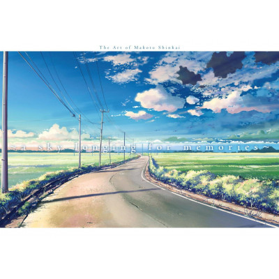 A Sky Longing for Memories: The Art of Makoto Shinkai [Paperback]