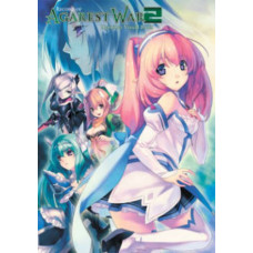 Record of Agarest War 2: Heroines Visual Book [Paperback]