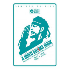 A Hideo Kojima Book: The Ultimate Guide to Metal Gear Solid 1987 - 2015 [Paperback,Hardcover]