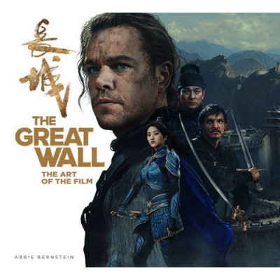 Артбук Titan Books The Great Wall: The Art of the Film [Hardcover]