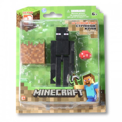 """Набор фигурок Minecraft: Игровой мир """"Странник края"""""""