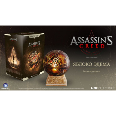 Фигурка Assassin's Creed: Movie - Apple of Eden (9.5 см)