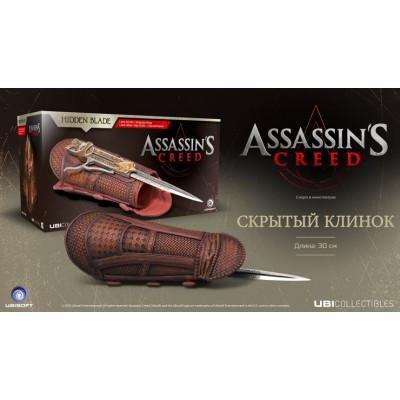 Наруч со скрытым клинком Assassin's Creed: Movie