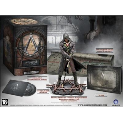 Assassin's Creed: Синдикат. Чаринг-Кросс (Издание без игрового диска) [русская версия]