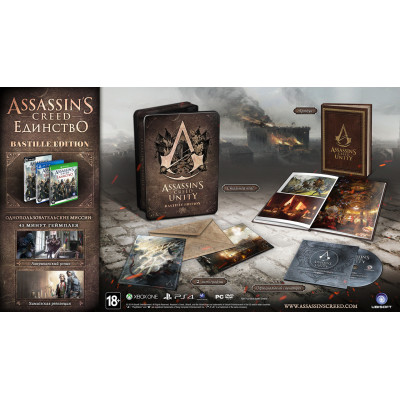Assassin's Creed: Единство. Bastille Edition [PS4, русская версия]