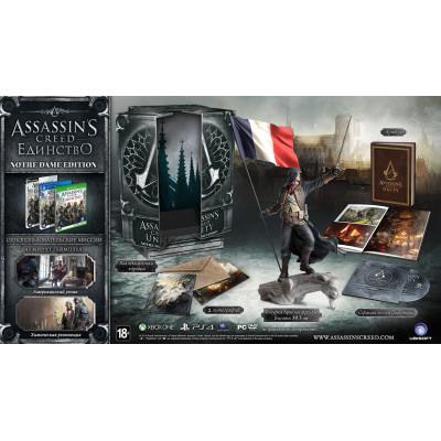 Assassin's Creed: Единство. Notre Dame Edition [PS4, русская версия]