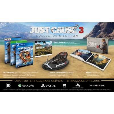 Just Cause 3. Collector's Edition [Xbox One, английская версия]