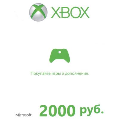 Xbox LIVE: карта оплаты 2000 рублей [Xbox 360, Xbox One]