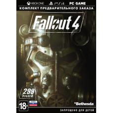 Комплект предварительного заказа Fallout 4