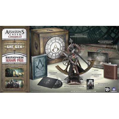 Assassin's Creed: Синдикат. БигБен [PC,русскаяверсия]