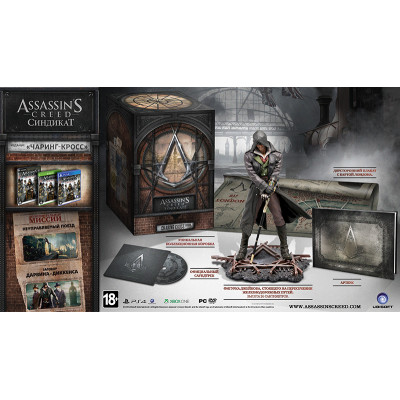 Assassin's Creed: Синдикат. Чаринг-Кросс [PS4,русскаяверсия]