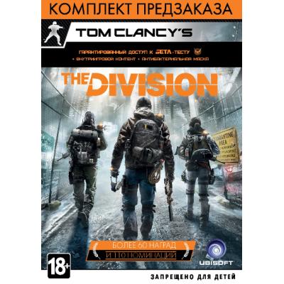 Комплект предварительного заказа Ubisoft Tom Clancy's The Division