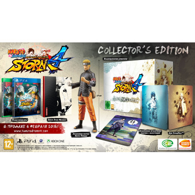 Naruto Shippuden: Ultimate Ninja Storm 4. Collector's Edition [Xbox One, русские субтитры]