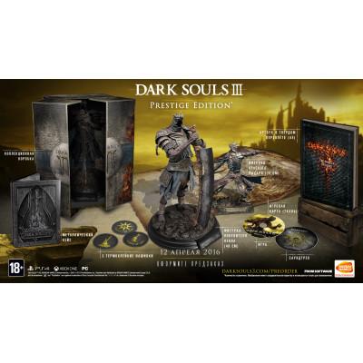 Dark Souls III. Prestige Edition [PS4, русские субтитры]