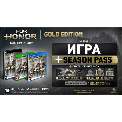 For Honor. Gold Edition [Xbox One, русская версия]