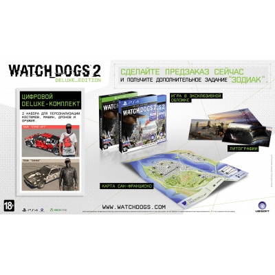 Watch_Dogs 2. Deluxe Edition [PS4, русская версия]