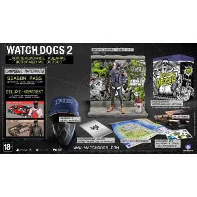 """Watch_Dogs 2. Коллекционное издание """"Возвращение DedSec"""" Издание без игрового диска) [Xbox One, русская версия]"""