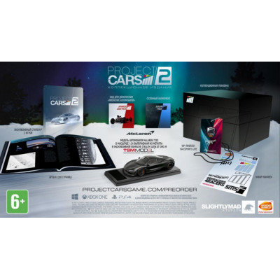 Project Cars 2. Collector's Edition [Xbox One, русские субтитры]