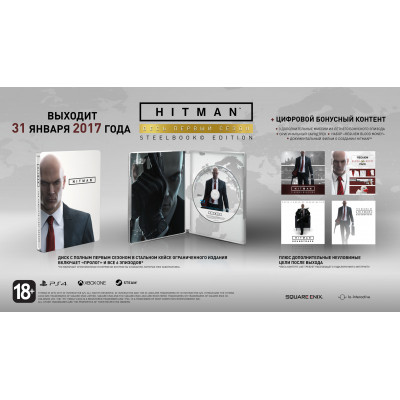 Hitman. Steelbook Edition (весь первый сезон) [Xbox One, русские субтитры]