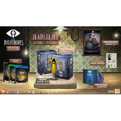 Little Nightmares. Six Edition [Xbox One, русская версия]